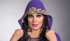 بالفيديو - رقص فيفي عبده وحفيدتها بحفل عمرو دياب حديث المتابعين
