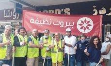 سمير شمص وصلاح تيزاني وغيرهما من الممثلين شاركوا في تنظيف شارع الحمرا-بالصورة