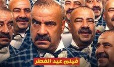 """""""محمد حسين"""" يتخطى بإيراداته الـ 300 ألف دولار"""