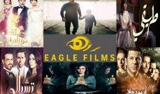 """شركة """"Eagle Films"""" تقدم أضخم 6 أعمال رمضانية هذا العام"""
