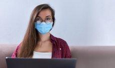 إليكم هذا الحل لمشكلة البخار عند إرتداء الكمامة للذين يضعون نظارات