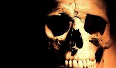 العثور على عظام بشرية تعود لـ24 ألف سنة في جزيرة يابانية