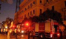 حريق في وسط القاهرة و10 سيارات اطفاء للسيطرة على النيران
