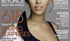 بيونسيه تتخطى حدود الجمال والإثارة على غلاف مجلة VOGUE