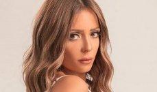 ريم البارودي تثير الجدل بإرتباطها بممثل شهير متزوج .. صور وقبلة جمعتهما !