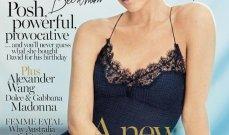 فيكتوريا بيكهام تطل بإثارة في مجلة Vogue..وتقول:زوجي ملهمي