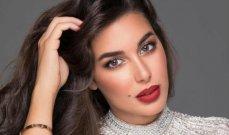 صورة قديمة لـ ياسمين صبري تكشف عن التعديلات التجميلية التي قامت بها
