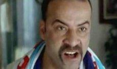 """بعد غياب 17 عاماً.. شاهدوا كيف أصبحت بطلة """"اللمبي 2"""" مع محمد سعد.. بالصورة"""