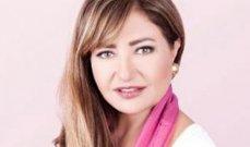 """ليلى علوي تتابع تصوير مسلسل """"شمس"""" مع جميل راتب"""