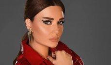 سيرين عبد النور تخطف الأنظار بفستانها الأحمر – بالصورة