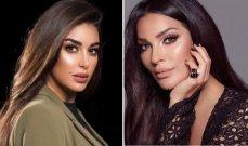 بالصور- ياسمين صبري تلفت الأنظار بإطلالتها الصيفية.. والمتابعون يشبهونها بـ نادين نسيب نجيم