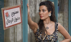 نادين نسيب نجيم تحتفل بهذا العدد من المتابعين