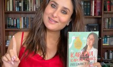 كارينا كابور توقع كتابها بملابس النوم – بالصورة