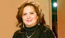 بثينة رشوان ..مخرج شهير اكتشف موهبتها تعرضت للسرقة وفشلت في الحياة الزوجية