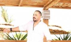 """رامي عياش في """"دقي يا مزيكا"""".. يجمع أكبر عدد من المشاهير"""