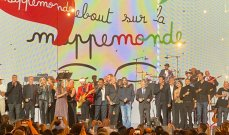 خاص وبالفيديو- حفل Unis pour le Liban ..مبادرة فنية لإنقاذ لبنان