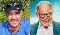 يحيى الفخراني ومحمد سعد معاً في فيلم جديد