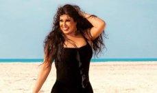 فيفي عبده ترد على البلاغ ضدها برقصة جديدة على أنغام بنت أكابر-بالفيديو