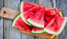 فوائد البطيخ على الصحة ستفاجئكم...إليكم ٦ أسباب لتناوله
