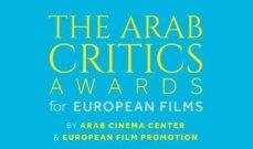 إليكم الأفلام المرشحة لجوائز النقاد العرب للأفلام الأوروبية