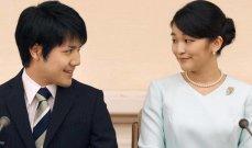 الأميرة اليابانية ماكو تتخلى عن الحياة الملكية لتتزوج حب حياتها