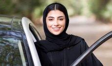 5 أمور تميّز المرأة السعودية عن غيرها .. ولن تصدقوا كم تنفقن من المال على إطلالاتهن