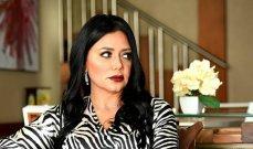 رانيا يوسف تعرّضت للخيانة والتحرش.. وأحدثت ضجة بحديثها عن مؤخرتها