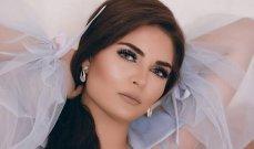 ماريبال طربيه تعلن زواجها بصورة مفاجئة وورد الخال وهيام أبو شديد وغيرهما يهنئونها-بالصور