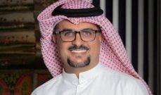 بعد أشهر على وفاته.. الظهور الأول لطفلة مشاري البلام - بالصورة