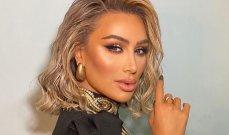 مايا دياب بإطلالة رمضانية شجعت النساء العربيات على إرتداء الكاراكو الجزائري