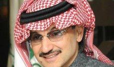 ظهور نادر لوالدة الوليد بن طلال يتصدر مواقع التواصل الاجتماعي