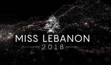 ملكة جمال لبنان تثير الجدل بصورها..لبست قميصاً من دون بنطلون!