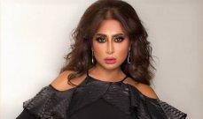 بعد الجدل حول زواجها من محمد سعد.. شيماء سبت تكشف الحقيقة - بالصورة