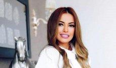 داليا مصطفى تبارك لزوجها شريف سلامة- بالصورة