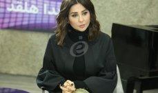 رابعة الزيات تتقبّل التعازي بوالدتها في بيروت بهذا الموعد-بالصورة