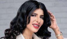 بعد أيام من زواجهما.. هذا أول ظهور لـ أروى عمر وزوجها- بالفيديو