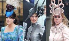 أجمل وأغرب القبعات التي زيّنت الأنيقات في المناسبات الملكية
