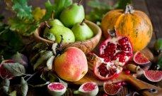 تناولوا هذه الأنواع من الخضار والفاكهة قبل حلول فصل الخريف