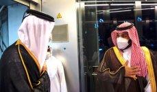 بالفيديو- الأمير محمد بن سلمان يستقبل ولي عهد الكويت وأمير قطر خلال قمة مبادرة الشرق الأوسط الأخضر