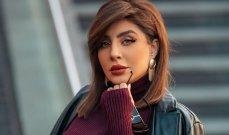 """بعد إنتقادها ووصفها بـ""""الإشمئزاز"""".. شيماء علي برد صادم على المتابعين - بالصورة"""