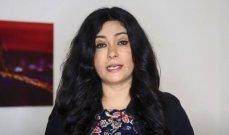 خاص وبالفيديو- جومانا وهبي تكشف هذه المواجهة بين لبنان وإسرائيل.. وماذا عن حزب الله؟