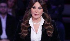"""إليسا ستخضع لعملية جراحية وتصرّح: """"جبران باسيل ما بحب شوفو ابدا ولا يوم رئيس للجمهورية"""""""