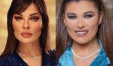 نادين الراسي تفضح سراً عن نادين نسيب نجيم