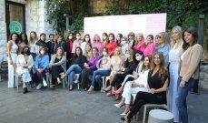 خاص بالصور- ندى عاد تقيم جلسة توعوية عن سرطان الثدي بوجود إلسي فرنيني ونانسي أفيوني وميرنا خياط