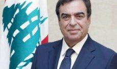 """جورج قرداحي مهنئاً الإمارات على إكسبو دبي:""""مليون تحية فخر ومحبة من لبنان"""""""