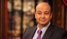 عمرو أديب بصرخة إنسانية للأمم المتحدة: عايزين لبن للأطفال للبنانيين