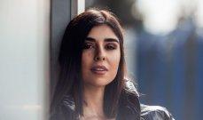 """زينة مكي : دوري جريء في """"شتي يا بيروت"""" وهذا أكثر ما لفتني بالعمل"""