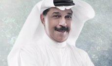 """عبد الله الرويشد سفير الأغنية الخليجية.. إعتبر نوال الكويتية """"فنانة الخليج"""" وأحلام إعتذرت منه"""
