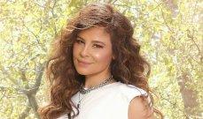 كارول سماحة تطل على متابعيها مباشرة كاشفة أخبار ألبومها وأغنيتها الجديدة-بالفيديو