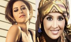 منة شلبي تفتقد حنان الترك.. وهي ترد- بالصورة